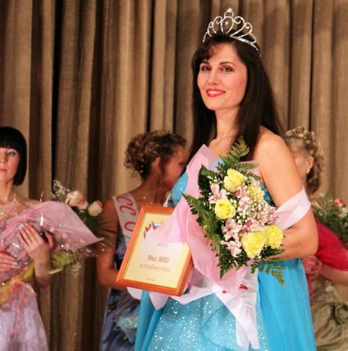 Мисс МВД Татьяна Богатырева