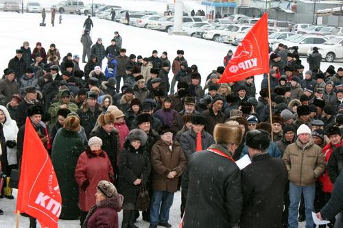 В Горно-Алтайске прошел митинг, организованный коммунистами