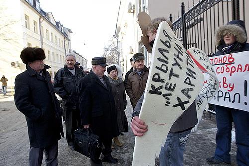 Перед зданием ЦК КПРФ прошел пикет против Харитонова