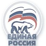 Во фракцию «Единой России» могут войти 27 депутатов