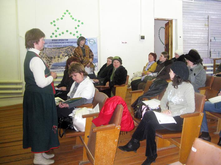 Жителей Усть-Коксинского района учили развивать сельский туризм
