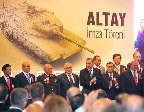 Власти Турции презентовали «Алтай»
