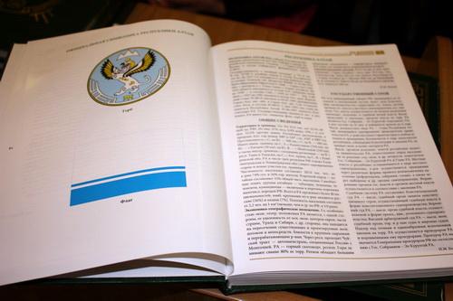 Книга издана на хорошей бумаге…