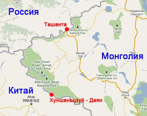 Схема расположения КПП на российско-монгольской и монгольско-китайской границе на Алтае