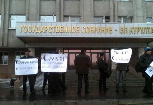 Участники пикета четырехлетней давности после задержания публично извинились перед Ралифом Сафиным