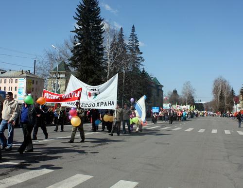 В шествии приняли участие предприятия города