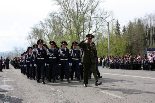 … кадеты…
