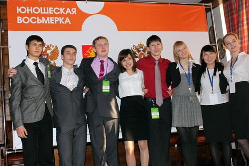 Российская делегация на Junior8