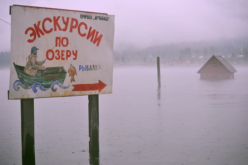 По берегам озера затоплены жилые и хозяйственные постройки