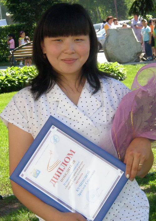 Победитель конкурса Эркелей Кучинова