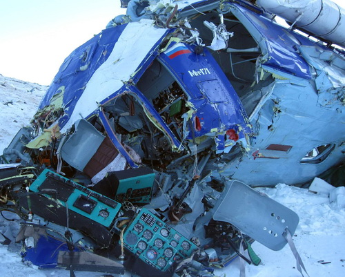 Ми-171 после крушения