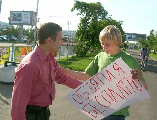 Барнаульский флеш-моб