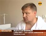 RenTV без труда разыскала Анатолия Банных (видео)