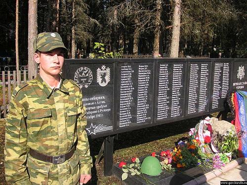 Мемориал в честь воинов, погибших в годы Великой Отечественной войны в Ругозере