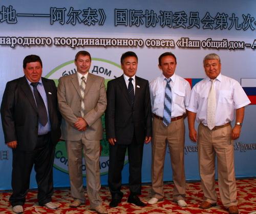Делегация Республики Алтай