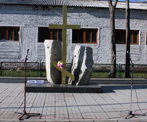 Памятник жертвам политического террора установлен на месте обнаружения захоронения репрессированных