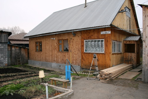 Титова, 7 первым из частных домовладений получил газ