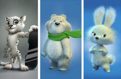 Барсик, Медведь и Зайка – символы сочинской олимпиады