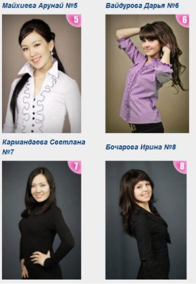 Арунай Майхиева, Дарья Вайдурова, Светлана Кармандаева, Ирина Бочарова