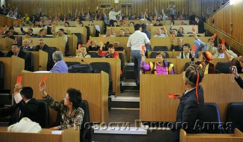 На съезде делегаты учредили новое общественное движение со старым названием