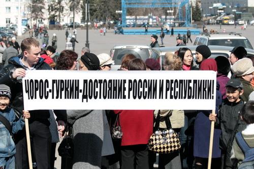 «Чорос-Гуркин – достояние России и республики!»