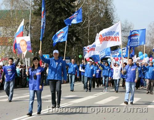 Под знаменами «Единой России» прошли около 500 человек