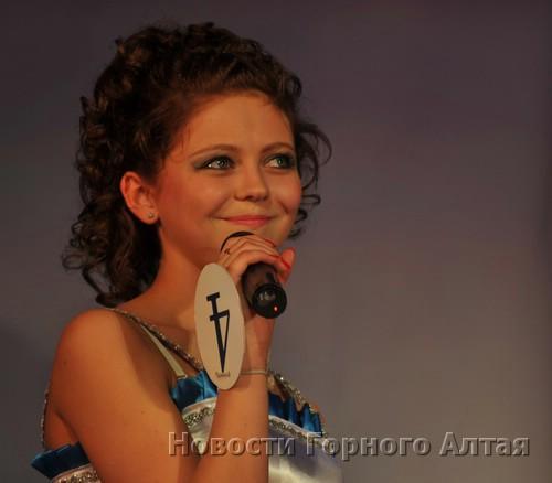 Елизавета Еграшева