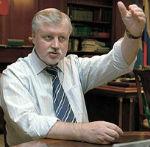 Лидер «эсеров» Сергей Миронов перепутал Республику Алтай и Алтайский край