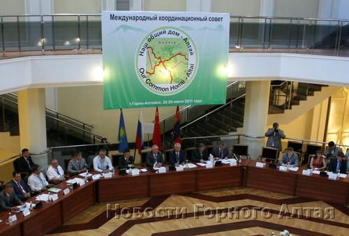В Горно-Алтайске состоялось обсуждение перспектив развития Большого Алтая