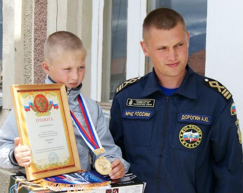 Денис Давыдов награжден за спасение утопающего