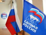 Единороссы подвели итоги городских праймериз