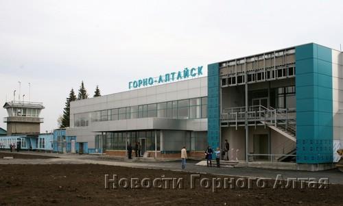 Реконструкция аэропорта почти завершена