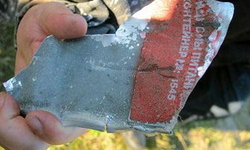 Обнаруженный в районе Балыкчи контейнер упал с «Прогресса»