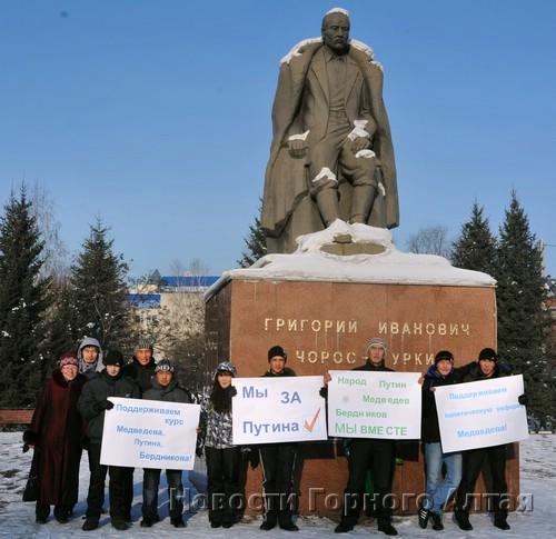 Фото на память на фоне памятника Гуркину