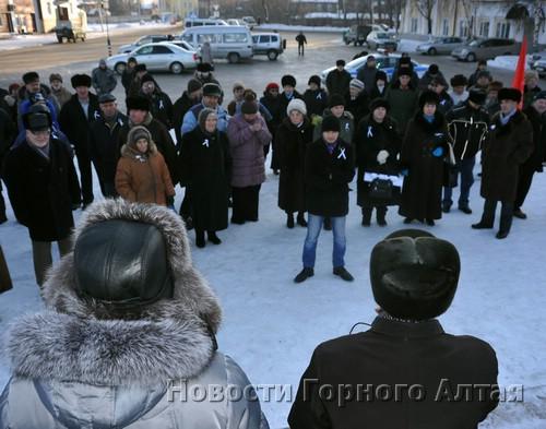 Оппозиционеры собрали около 50 человек