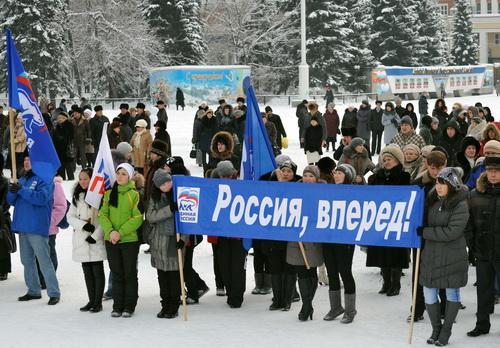Единороссы поблагодарили избирателей