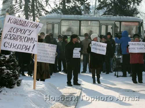 В акции протеста приняли участие 10 пикетчиков и несколько десятков сочувствующих