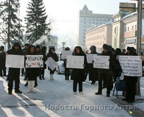 Пешкову не место в избиркоме, считают протестующие