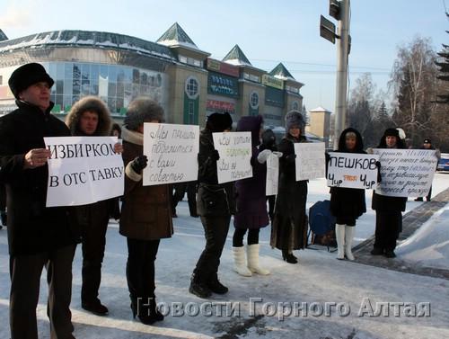 Алексей Пешков через два года удовлетворил требования митингующих