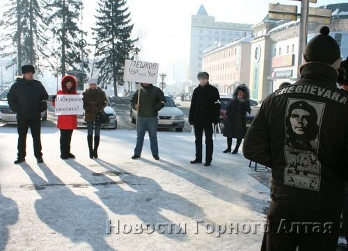 Сторонники Михаила Лазарева провели пикет у мэрии Горно-Алтайска