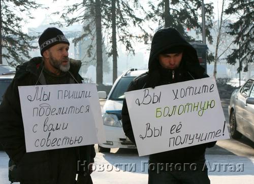 Участники пикета угрожали Болотной и предлагали избиркому совести