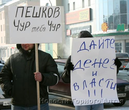 В это время на пикете появился человек с несогласованным плакатом…