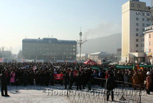 В Горно-Алтайске митинг в поддержку Путина собрал около 3 тыс. человек