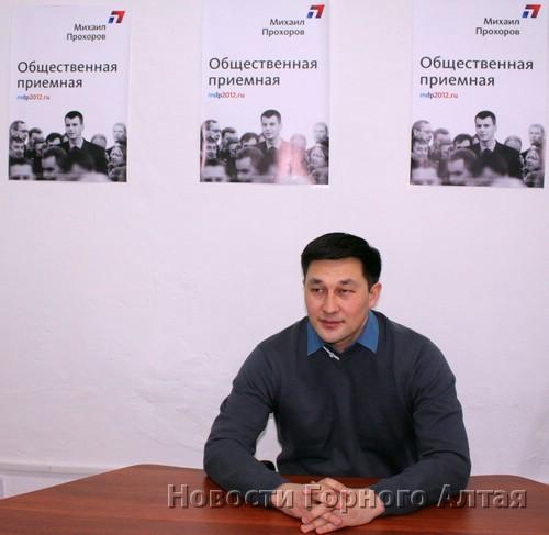 Эжер Татин подал заявление на вступление в партию Прохорова