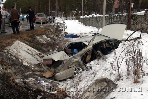 Новости авария симферополь видео