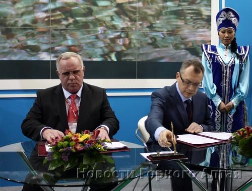 Соглашения о сотрудничестве подписали Бердников и Радьков...
