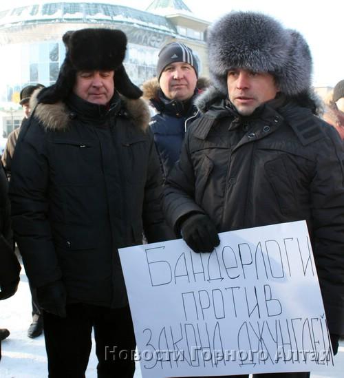 Александр Шефер поплатился за митинги