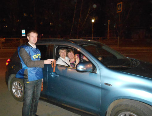 В Республике Алтай активисты молодежной организации ЛДПР провели акцию «Георгиевская ленточка»