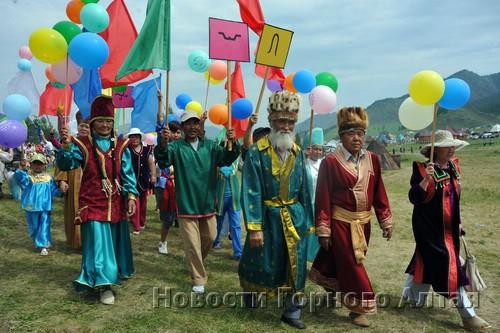 Делегация Онгудайского района