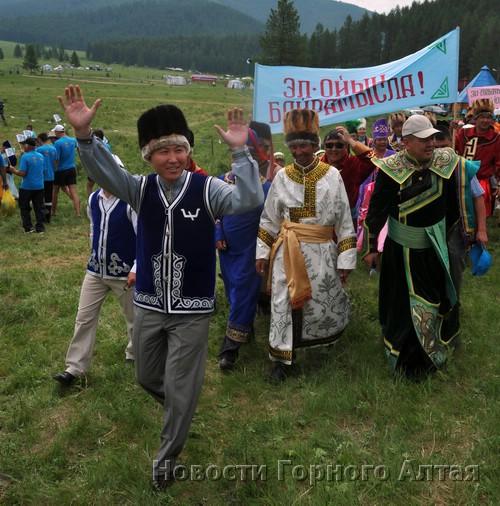 Делегация Кош-Агачского района
